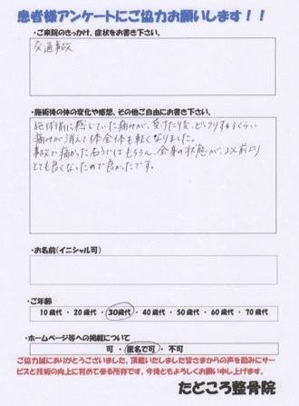 スキャン_1.jpg