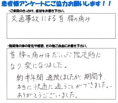 久米さん.jpg