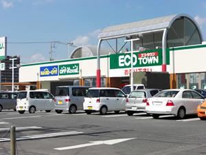 エコタウン