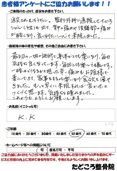 k.k (2).jpg