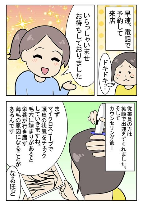コミック02